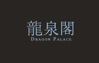Dragon palace blue logo with Chinese alphabet iconography